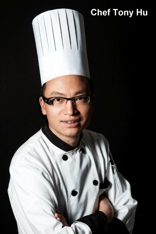 Brett S Vegas View 7 27 14 Chef Hu S Lao Sze Chuan At Palms