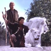 White Tiger Masters, Siegfreid and Roy